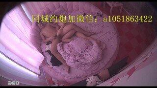 China-TP鍾點房年輕情侶剛幹完送外賣就來了補充點體力.